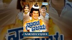 Kannada Movies Full | Narada Vijaya Kannada Movies Full | Kannada Movies | Ananthnag (DR),