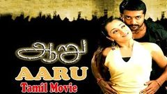 Aaru - Full Tamil Movie Bayshore - Suriya, Trisha | Hari