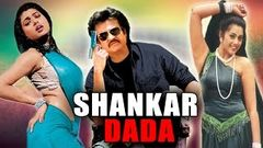 Super Star Rajinikanth Shankar Dada Hindi Dubbed Full Movie | Hindi Dubbed Movies
