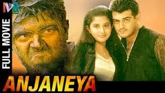 Meera Jasmine Blockbuster Hindi Dubbed Action Movie | Anjaneya Film | Super Hit Action Dubbed Movies