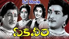 Sr NTR Movies Full Length in Telugu | Maya Machindra Movie | OLD Telugu Movies Full Length | Vanisri
