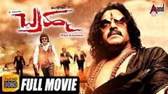 Super India 2050 (2019) New Kannada Hindi Dubbed Full Movie | Upendra, Nayantara