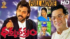 Dharma Chakram Telugu Movie Full HD | Venkatesh | Prema | Ramya Krishna | Suresh Productions