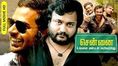Tamil Comedy Action Full Movie | Chennai Ungalai Anbudan Varaverkirathu | Ft Bobby Simha, Saranya