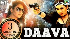 Daava (Veera Ranachandi) New Action Hindi Dubbed Full Movie | Ragini Dwivedi, Ramesh Bhat