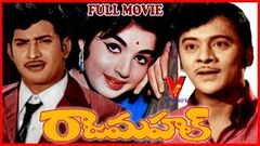 Raj Mahal Telugu Full Length Movie | Krishnam Raju | Krishna | Vijaya Lalitha | V9 Videos