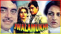 Jwalamukhi l Shatrughan Sinha , Reena Royl 1980 l Super Hit Hindi Action Full Movie
