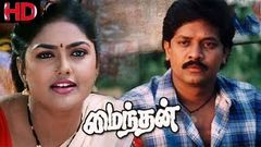 Puthiya Parasakthi 1996: Full Tamil Movie