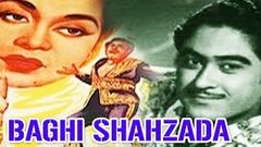 Bollywood Romantic Movie 2016 | BAGHI SHAHZADA | Latest Upload New Release