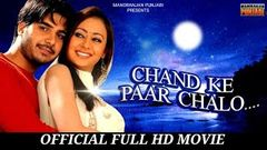 Chand ke paar chalo | full movie
