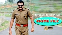 Crime File Jayaram Latest Tamil Movie | Jayaram Movie | Malayalam Cinema Central