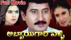 Abbai Gari Pelli Full Movie