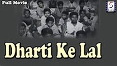 Dharti Ke Lal l Hindi Full Classic Movie l Shambhu Mitra, Tripti Mitra l 1946
