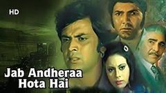 Jab Andheraa Hota Hai HD | Prem Chopra | Vikram Lender | Helen | Bollywood Thriller Movie