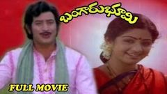 Bangaru Bhoomi Telugu Full Length Movie | Krishna, Sridevi etc.,