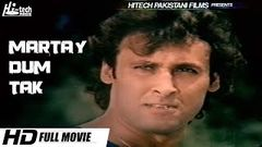 Marte Dum Tak (Khadgam) Full Hindi Dubbed Movie | Ravi Teja Srikanth Prakash Raj Sonali Bendre