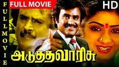 Rajinikanth hatches a plan I Chor Ke Ghar Chorni I Silk Smitha Hot Dance