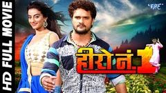 2017 Ka sabse hit bhojpuri film | Diwali Se ek din Pahle Dhamaka | Watch Full Movie