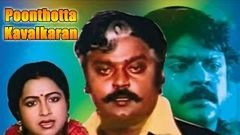 Poonthotta Kaavalkaaran 1988 | FULL Tamil Movie | Vijayakanth, Radhika | HD | Cinemajunction