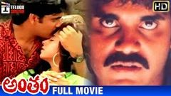 Antham Full Movie HD | Nagarjuna | Urmila Matondkar | Silk Smitha | RGV | Telugu Cinema