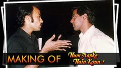 Making of Hum Aapke Hain Koun - Bollywood Classic