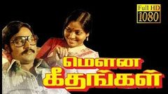 Mouna Geethangal | Bhagyaraj, Saritha | Super Hit Tamil movie HD