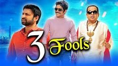 3 Fools 2019 New Released Hindi Dubbed Movie | Sumanth, Nagarjuna & Sudhakar
