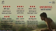 Chauranga 2016 Hindi Movie - Most Awards Winner Movie - OHB Films