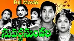 Suvarna Sundari Full Length Telugu Movie | Anjali Devi, Nageshwar Rao | Ganesh Videos - DVD Rip