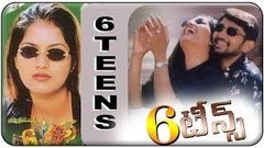Sixteens Telugu Full Length Movie | Rohit, Rutika, Santosh, Pavan | Telugu Hit Movies