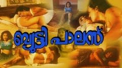 Beauty Palace [HD] Full Hot Malayalam Movie *ing Ravichander Brinda Monisha Sharmili