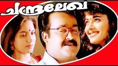 chandralekha a superhit malayalam comedy entertainment movie by priyadarshan & Mohanlal