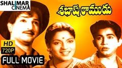 Sabash Ramudu Telugu Full Length Movie | N.T.R, Devika | Shalimarcinema