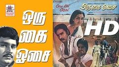 Suvarillatha Chithirangal - Tamil full movie