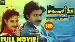 Gokulamlo Seeta Telugu Full Movie | Pawan Kalyan | Raasi | Muthyala Subbaiah | Telugu Full Screen