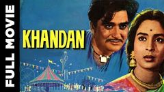 Khandan खानदान (1965) | Full Hindi Movie | Om Prakash | Mumtaz | Sunil Dutt