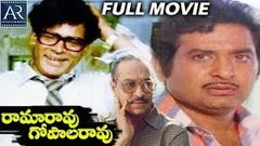Rama Rao Gopal Rao Telugu Full Movie | Chandra Mohan, Rao Gopal Rao, Aruna | AR Entertainments