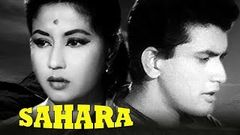 Sahara (1958) Full Movie | सहारा | Meena Kumari, M. Rajan, Kanhaiyalal