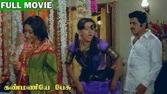 Kanmaniye Pesu Full Movie HD