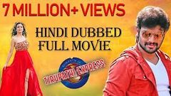 Delhi Express (2016) Telugu Film Dubbed Into Hindi Full Movie | Sumanth Kajal Aggarwal