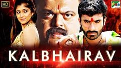 Kalbhairav (2019) New Action Hindi Dubbed Full Movie | Yogesh, Akhila Kishore, Sharath Lohitashwa