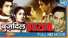 Buzdil Hindi Classical Full Movie | Prem Nath, Nimmi, Kishore Sahu | Bollywood Old Classical Movies