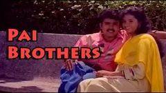 Pai Brothers 1995 Full Malayalam Movie | Innocent | Jagathi Sreekumar | Malayalam Movies Online