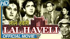 Lal Haveli 1944 Old Hindi Full Movie | Noor Jehan, Surendra, Yakub, Kanhaiyalal, Meena Kumari
