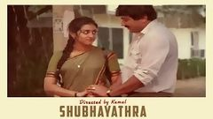 Shubhayathra | Full Malayalam Movie | Jayaram Parvathy