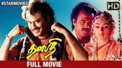 Thalapathi Tamil Full Movie | Rajinikath Mammooty