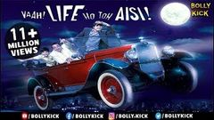 Vaah Life Ho Toh Aisi - Hindi Movies 2014 Full Movie | HD | Shahid Kapoor & Amrita Rao |