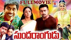 Surya Super Hit Telugu Full HD Movie | Surya | Nayantara | Theatre Movies
