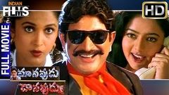 Manavudu Danavudu Telugu Full Movie | Krishna | Soundarya | Ramya Krishna | Mango Videos