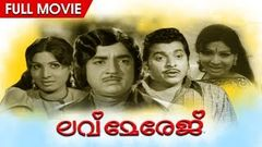 Love Marriage | Malayalam Full Movie | Prem Nazir | Jayabharathi | Adoor Bhasi | Jose Prakash